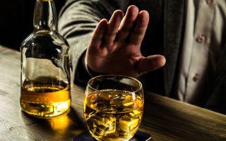 Как влияет алкоголь на человека и методы отказа от него