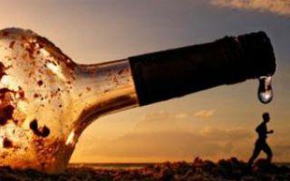 Как влияет алкоголь на организм человека