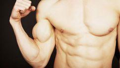 Что делать если одна грудная мышца больше другой