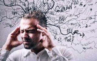 Причина потери кратковременной памяти