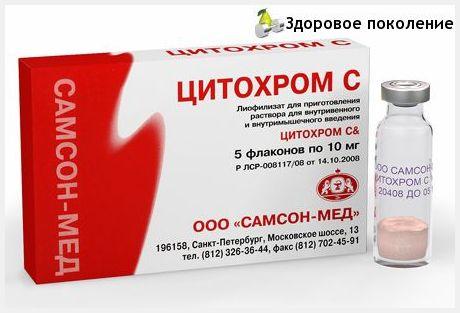 Каким препаратами можно заменить анаболики рецепт на стероиды достать распечатать